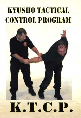 Kyusho Tactical Control Program