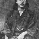 Seiko Fujita